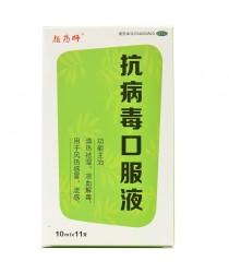 """Elixir """"Kanbindu Koufue"""" (Kangbingdu Koufuye) cold and flu"""