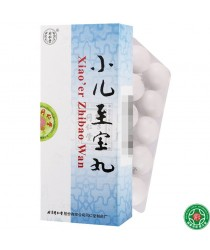 Xiaoer zhibao wan / 小儿至宝丸