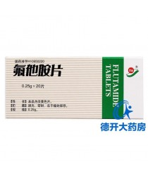 Flutamide tablets (Shuangyi) suitable for prostate cancer