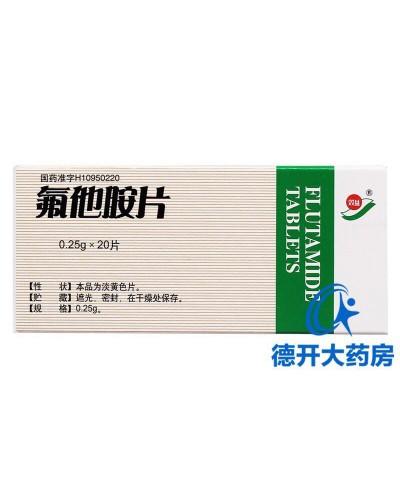 Flutamide tablets (Shuangyi) suitable for prostate cancer