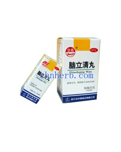 2 boxes of NaoLiQingWan(HuaYu) Treatment of dizziness, tinnitus, mouth pain, upset and difficulty sleeping