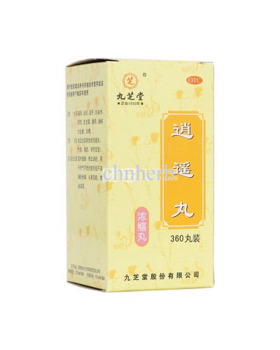 XiaoYaoWan(JiuZhiTang) Treatment of depression, chest pain, dizziness, loss of appetite, irregular menstruation