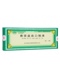 "Elixir for strengthening blood ""xiangfu district Isyue"" (Xiangfu Yixue Koufuye)"