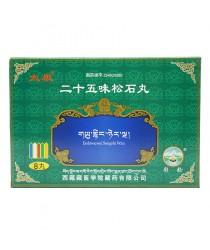 "Tibetan pills ""Ershiuvey Sonshi Wan"" (Ershiwuwei Songshi Wan) for the treatment of liver cirrhosis and hepatitis"