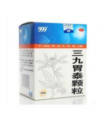 "Granules ""Veytay"" (Sanjiu Weitai Keli) 999 for the treatment of chronic gastritis and other gastrointestinal diseases"