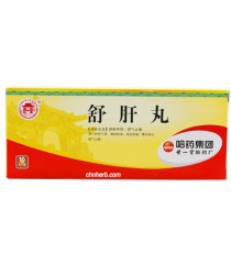 """Pills liver comfort """"Shu Gan Wan"""" (Shugan Wan)"""