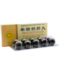 "Pills with thoroughwax liver regulation ""Chayhu Shugan Wan"" (Chaihu Shugan Wan)"