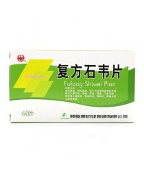 "Tablets ""Fufaev Shiwei"" (Fufang Shiwei Pian) treatment of urogenital system"
