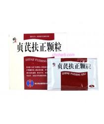 """Granules """"Zhenqi Futszhen"""" (Zhenqi Fuzheng Keli) immunostimulatory drug for the treatment of cancer"""