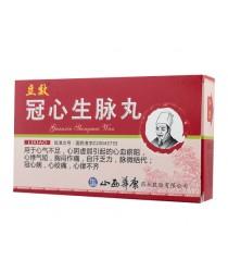 """Pills for the treatment of coronary heart disease """"Guansin Shenmay"""" (Guanxin Shengmai Wan)"""