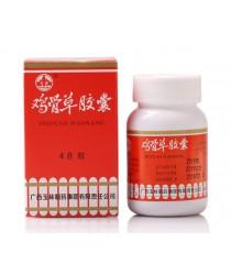 """Capsules against hepatitis """"Tszigutsao"""" (Jigucao Jiaonang)"""