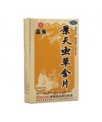 """Lozenges with Cordyceps """"Jingtian Chuntsao"""" (Jingtian Chongcao Hanpian)"""