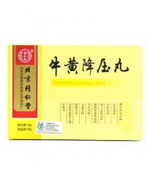 """Pills """"Nyuhuan Tszyan'ya"""" (Niuhuang Jiangya Wan) to reduce the pressure"""