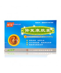 "Capsules ""Shenfukan"" (Shenfukang Jiaonang) from inflammation of the kidneys"