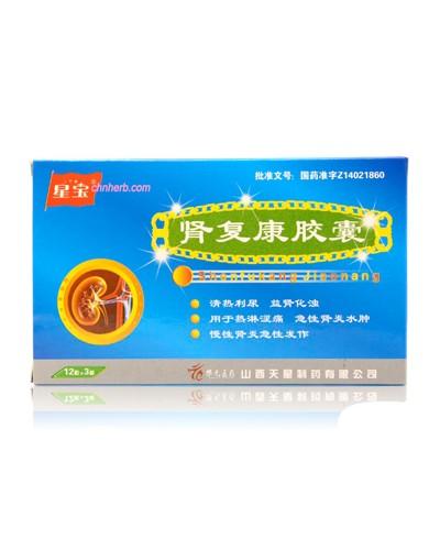 """Capsules """"Shenfukan"""" (Shenfukang Jiaonang) from inflammation of the kidneys"""