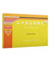 "Coral pills ""25 ingredients"" (Ershiwuwei Shanhu Wan)"