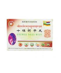 """Tibetan pills""""Shiwei Hetszy"""" (Shiwei Hezi wan) for cleaning the liver"""