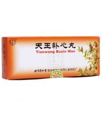 "Pills heavenly queen to fill the hearts of ""Tyanvan beads"" (Tianwang Buxin Wan)"