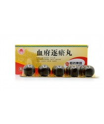 "Pills to remove stagnation in the vessels ""Syuefu Chzhuyuy"" (Xuefu Zhuyu Wan)"