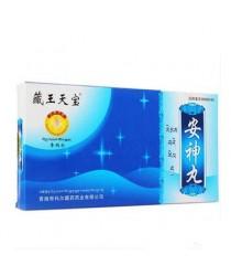 """Pills to calm the spirit """"Anshen Wan"""" (Anshen wan)"""