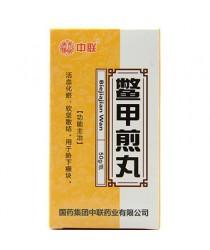 """Pills from hypochondria """"Betszyatszyan"""" (Biejiajian Wan)"""