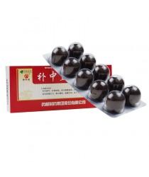 """Stomach Qi Pills """"Bu Zhong and Wang Qi"""" (Buzhong Yiqi Wan)"""