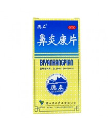 "Pills ""Biyankan» (Biyankang Pian) for the treatment of nasal"