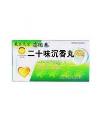 """Tibetan pills to calm the nerves """"Ershi Wei Chen Xiang Wan"""""""