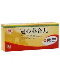 """Heart pill styrax """"Guan Xin Su He"""" (Guanxin Suhe Wan)"""