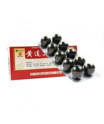 """Pills """"Huang Lian Qing Shan Wan"""" (Huanglian Shangqing Wan) from the heat and moisture"""