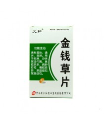 "Tablets for the treatment of kidney ""Tszintsyantsao"" (Jinqiancao Pian)"