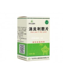 "Tablets from inflammation of the gall bladder, ""Xiaoyan Lidan"" (Xiaoyan Lidan Pian)"