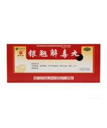 "Pills ""Silver Feather"" (Yingqiao Jiedu Wan) from colds and infections at an early stage"