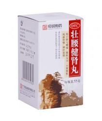 """Pills to strengthen the kidneys """"Chzhuanyao Tszyanshen"""" (Zhuangyao Jiansheng Wan)"""