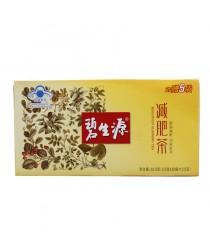 Besunyen (Bishengyuan) Slimming Tea 25 tea bags / box