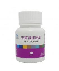 Tiens Beauty Face Capsule Liang Yan 0.45g * 60 capsule