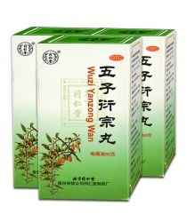 3 Boxes of Wuzi Yanzong Wan for Impotence, Infertility and Prostatitis.