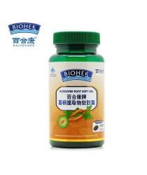 """Capsules """"Kudzuvine root"""" Baihekang brand"""