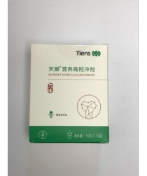 Tiens Nutrient Super Calcium Powder
