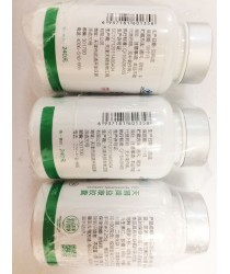 Tiens Cell Rejuvenation Capsule 0.3g * 180 capsule