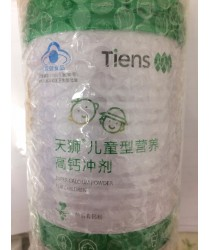 Tiens Super Calcium Powder for Children