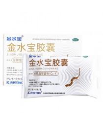 """Cordyceps Capsules """"Tszinshuybao"""" (Jinshuibao Jiaonang)"""