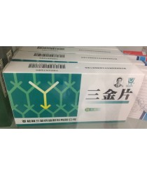 """Tablets for the treatment of urinary tract infections """"Three Golden (Sandzhin Pian)» (Sanjin Pian)"""
