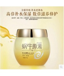 "Moisturizing night whitening mask ""Snail"" (Replenishment Emollient Sleeping Mask with Snail Elements) One Spring"