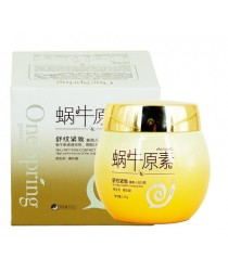 "Night shaving mask against wrinkles ""Snail"" (Shu Pattern Compact Sleeping mask with Snail Elements) One Spring"