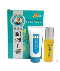 "Kit for acne (acne) treatment ""Chen Isheng"" Doctor Chen"