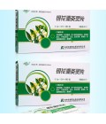 Chronic pyelonephritis  10 ganoderma