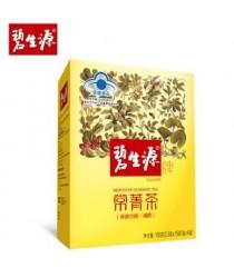 Besunyen (Bishengyuan) Slimming Tea 60 tea bags / box