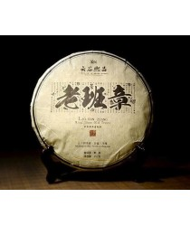 Chinese Yunnan Shu Puer Sin Hai Tea Factory leaf from the old tree of the mountain Yu Le Shan 357g