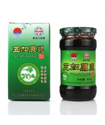 Pure Ciwujia Extract Natural Vessels Cleaner Improve Sleeping Quality